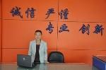东莞市长成包装材料有限公司