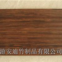 高耐、防腐重竹户外竹地板