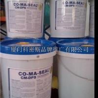 湖南美国永凝液DPS防水材料混凝土保护剂