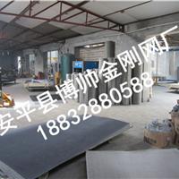 安平县博帅金刚网厂专业生产批发各种金刚网
