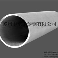 不锈钢无缝管,304,316无缝管