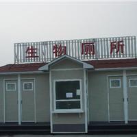 供应【移动厕所、生态厕所批发价格】