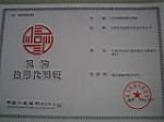 天津法奥迪焊材贸易有限公司