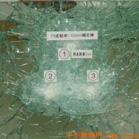 供应;防弹玻璃