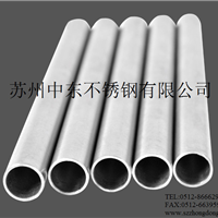 不锈钢焊管,304,316不锈钢焊管