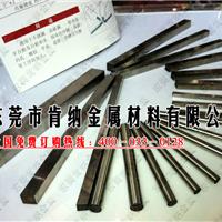 供应瑞典进口白钢车刀 ASSAB 17进口车刀