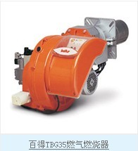 供应baltur燃烧器TBG35P