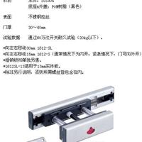 供应 1612-SL 日本BEST隔断表示插销