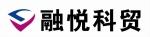 郑州融悦科贸有限公司