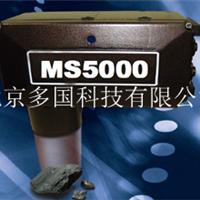 美国MoistTech近红外线水分检测仪 MS5000