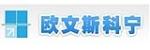 武汉欧文斯科宁科技发展有限公司