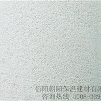 供应饲料载体/介质粉
