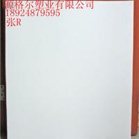 山东耐低温PTFE板,耐低温聚四氟乙烯板。
