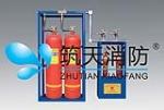 重庆筑天亿科消防设备有限公司