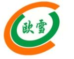深圳欧雪制冷设备有限公司
