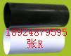 北京PTFE板良好的机械韧性,铁氟龙板材。