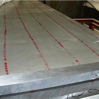 兰州7075厚铝板价格 7075铝棒生产厂家铝管切割零卖