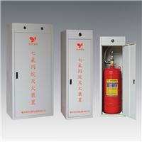 厂家直销柜式七氟丙烷自动灭火装置-筑天