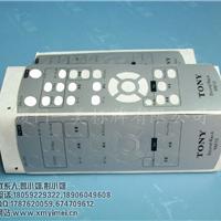 供应遥控器面板 丝印塑料标签  PVC牌