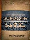 供应日本旭化成POMHC450管件及五金