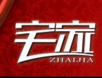 上海乐傅特家具有限公司