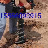 手提式小型植树挖坑机 林木树苗种植挖坑机