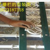 供应PVC塑钢护栏 别墅围栏 草坪护栏