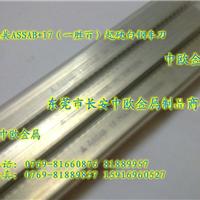 供应进口超硬白钢刀瑞典ASSA17车刀