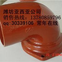 供应B型铸铁排水管件-90承插弯头