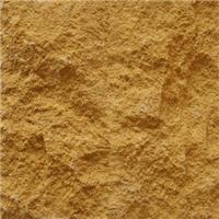以色列金(又名黄金砂岩)