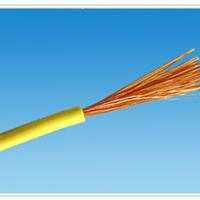 供应金环宇电线,RV 6平方电线,铜芯绝缘电线