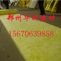河南玻璃棉供应-郑州华昕玻璃棉厂