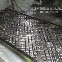 朗晟不锈钢制品厂