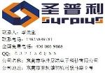 东莞市华胜展鸿电子科技有限公司