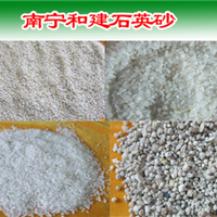 供应喷砂除锈石英沙,石英沙价格石英沙厂家