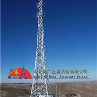 专业设计生产安装角钢通信塔