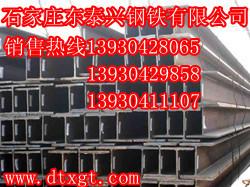石家庄Q345低合金槽钢