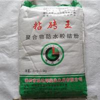 供应聚合物防水胶结粉报价