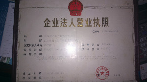 供应河南郑州槽钢生产厂家
