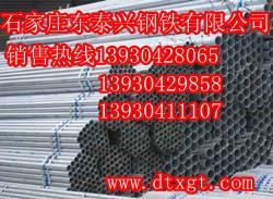 供应临河钢塑复合管衬塑管钢塑管