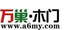 河南万巢网络技术有限公司