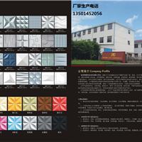 东莞市瑞泽塑胶制品厂