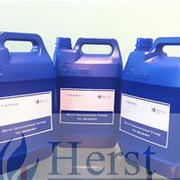 供应家纺防螨剂,香味纳米微胶囊