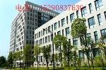 河南郑州华千斯温格特种建材有限公司