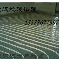 武汉地暖价格|地暖每平米安装价格