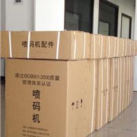 桂林啤酒喷码机,喷码机耗材,桂林小型喷码