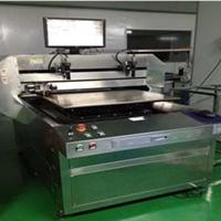 TFT玻璃切割机、超薄玻璃切割机