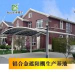 深圳市澳德士新型建材科技有限公司