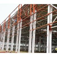 黑龙江金源泰钢构彩板有限责任公司