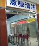 南京拓瑞环保科技有限公司
